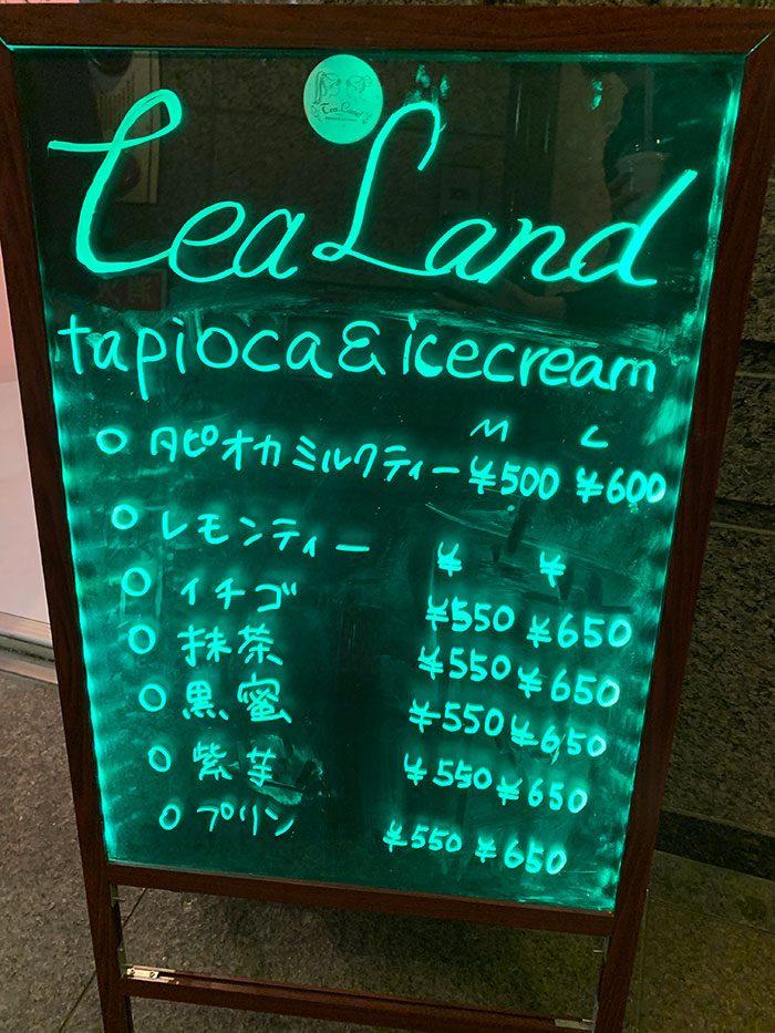 台湾生タピオカを楽しめるお店TeaLand