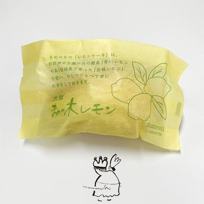 まめの木 レモンケーキ