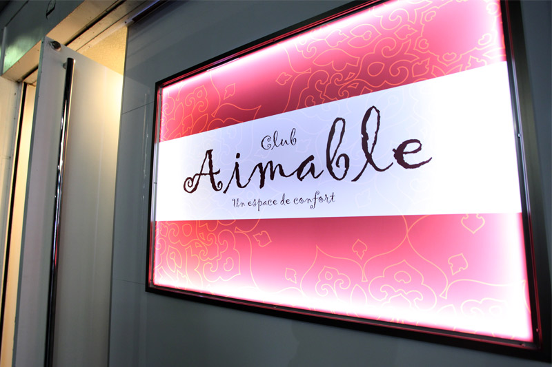 CLUB Aimable/熊谷画像27538