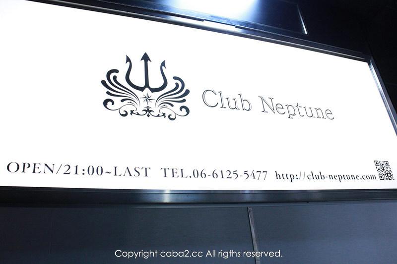 Neptune/ミナミ画像26038