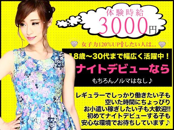 very very/十三画像32016