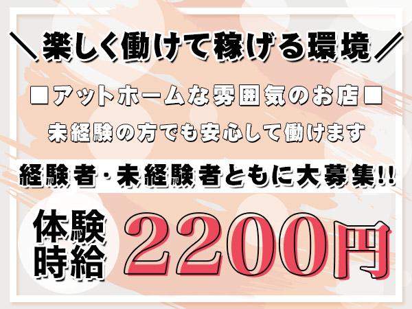 Galleria/高崎画像27122