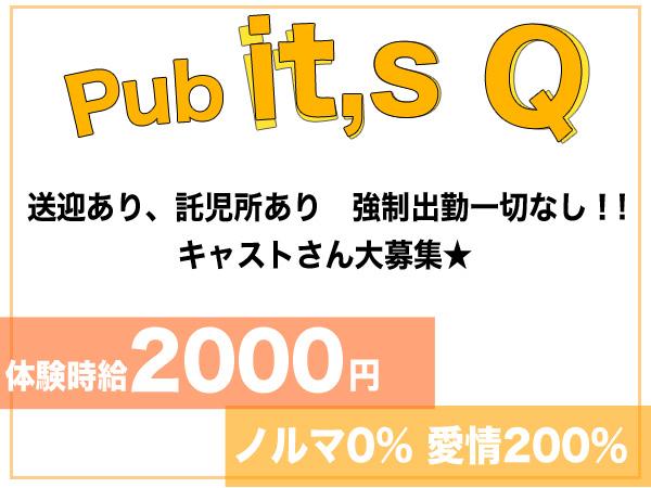 Pub it,sQ/深谷画像27593