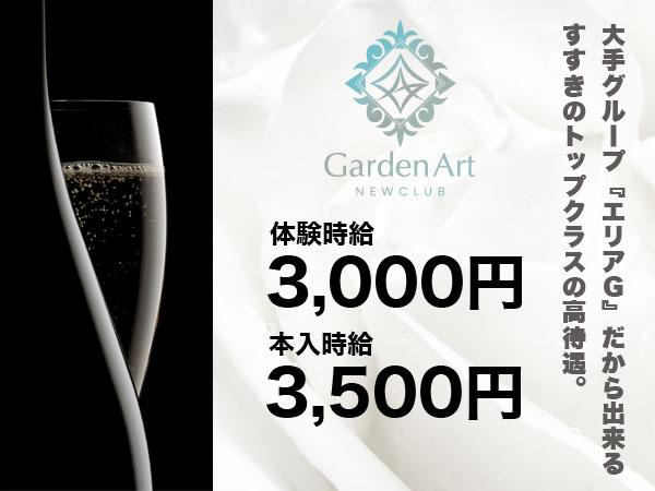 Garden Art/すすきの画像28718