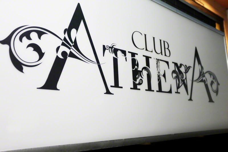 ATHENA/高崎画像35780