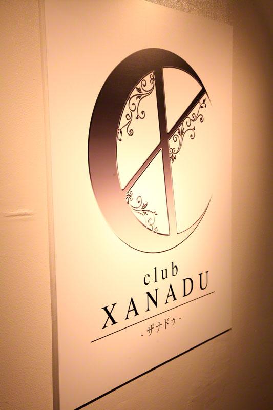 XANADU/国分町画像27487