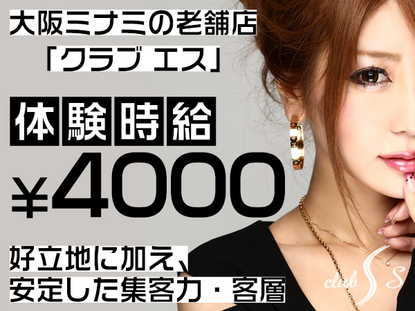 S/ミナミ画像33240
