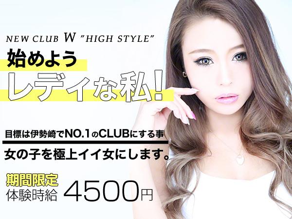 NEW CLUB W/伊勢崎画像26999