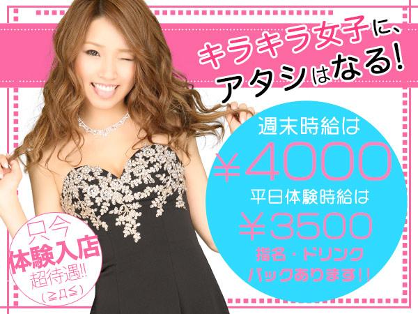 CUTE/熊谷画像32000