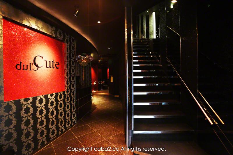 CUTE/熊谷画像32001