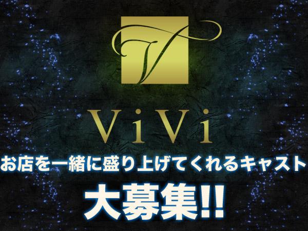 ViVi/歌舞伎町画像31278