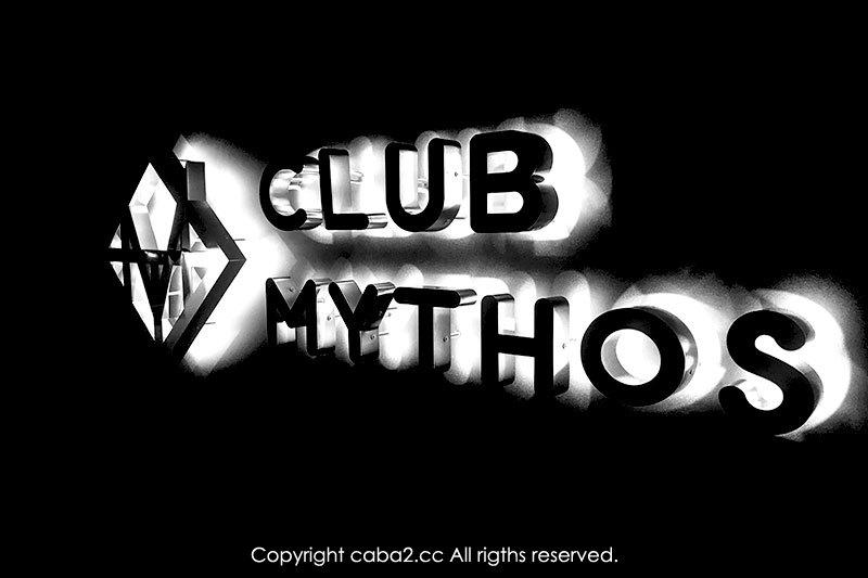 MYTHOS/宇都宮-東口画像26413