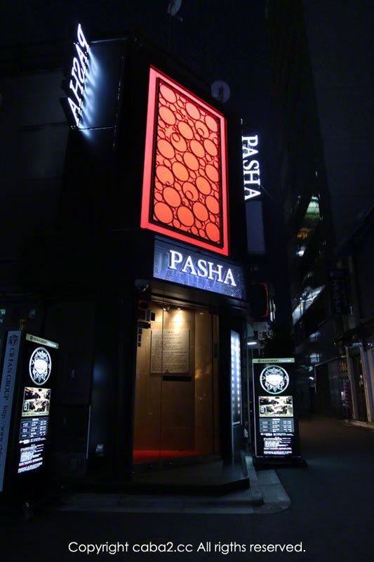 PASHA 巴紗/上野画像31906