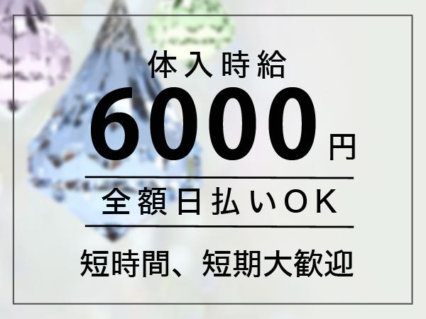 渋谷小町/渋谷画像31426