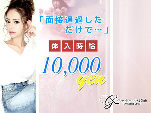 Gentleman'z Club/歌舞伎町画像31816