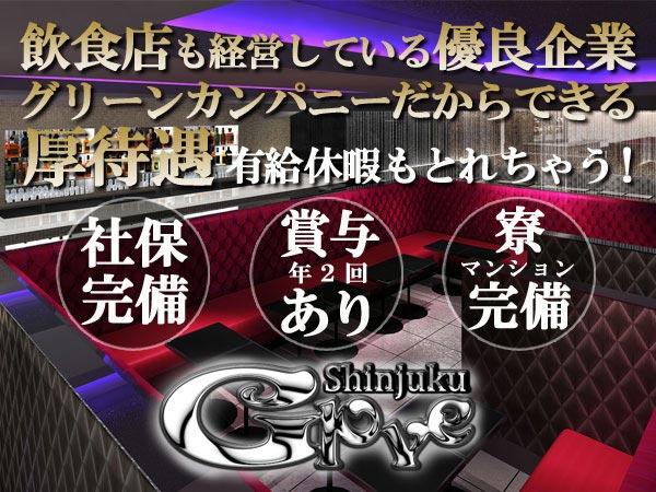 Glove/歌舞伎町画像31733
