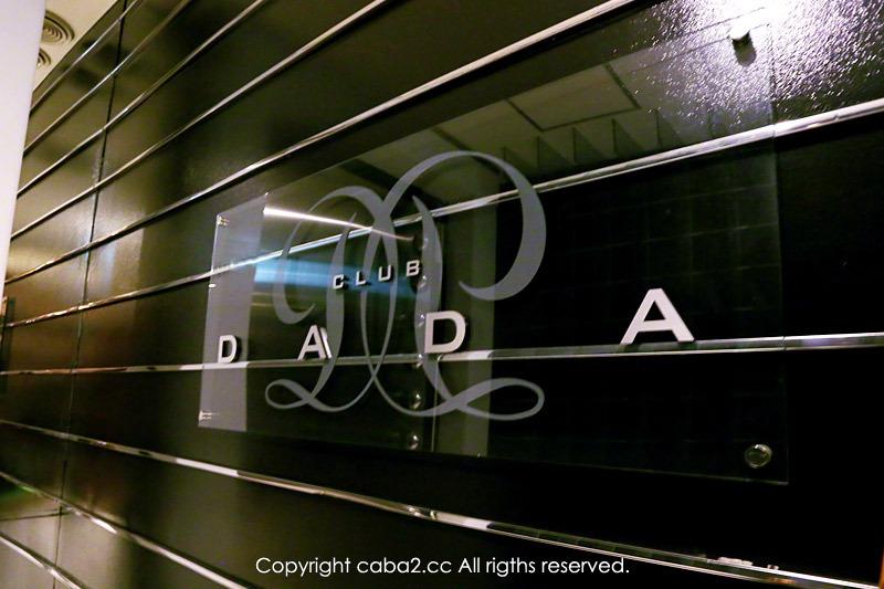 DADA/六本木画像32251