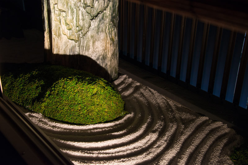 UNJOUR/祇園画像32563