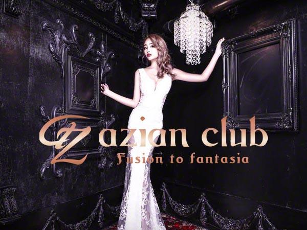 azian club/歌舞伎町画像83697