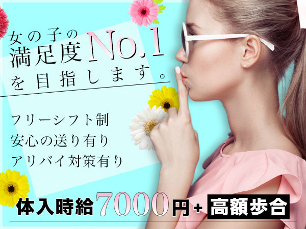 Angel Feather/池袋駅(東口)画像64705