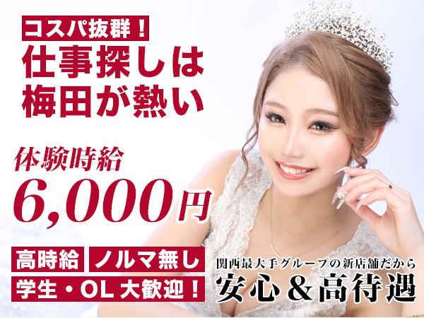 LISBOA/梅田画像73889