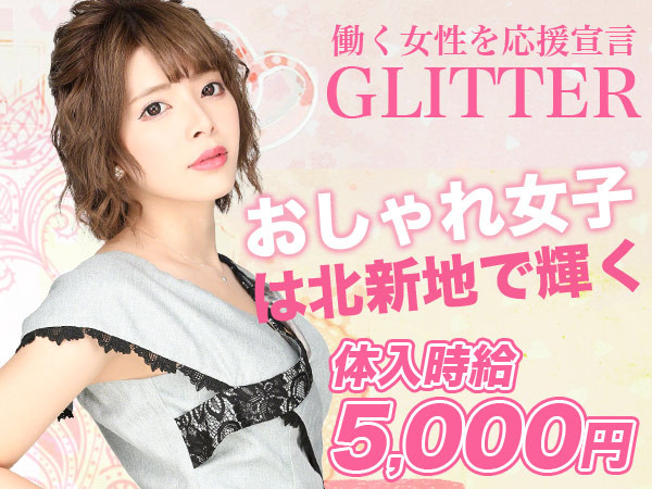 GLITTER/北新地画像72373