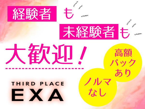 EXA/柏画像48029