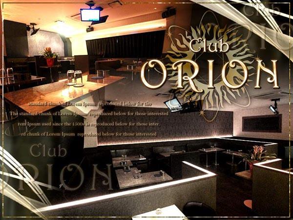 CLUB ORION/町田画像82838