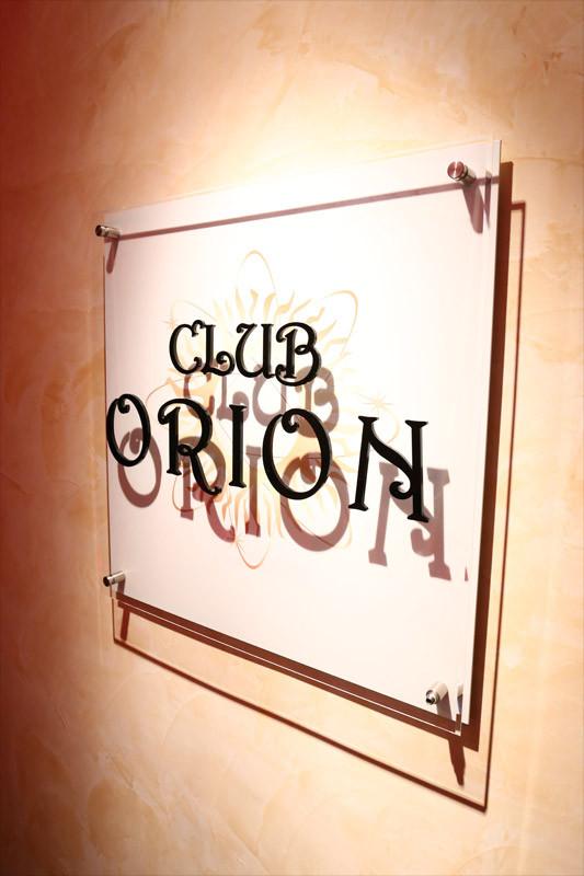 CLUB ORION/町田画像82839