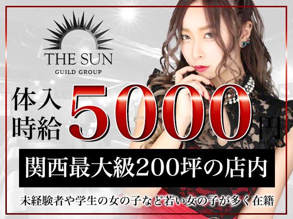 THE SUN/ミナミ画像65283