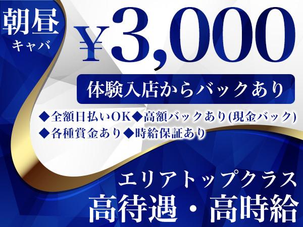 YURION(朝昼)/祇園画像92269