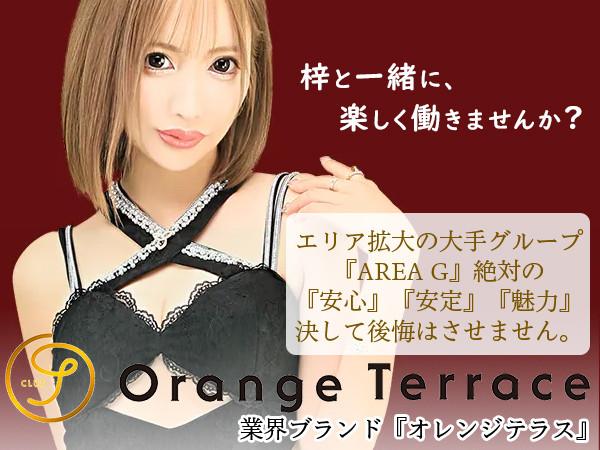 Orange Terrace/すすきの画像76781