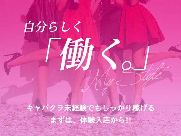 Pure Lounge eS/宇都宮駅(東口)画像91213