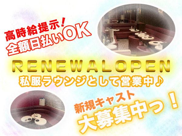 姉系CLUB TOKYO CELEB/吉祥寺画像96103