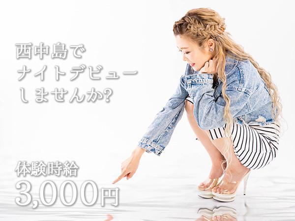 Lily/西中島画像70823