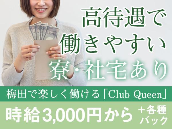 Queen/梅田画像86511