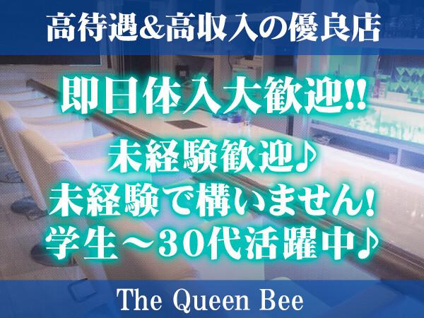 The Queen Bee/八王子画像82956