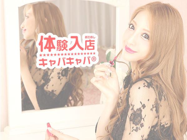 Girls Bar Lounge soiree/中野画像81808