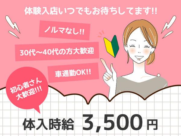 club VASARA・覇沙羅/小山画像84966