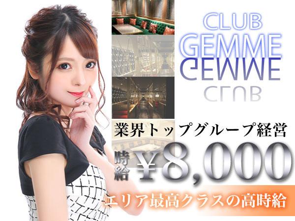 CLUB GEMME/立川画像103671