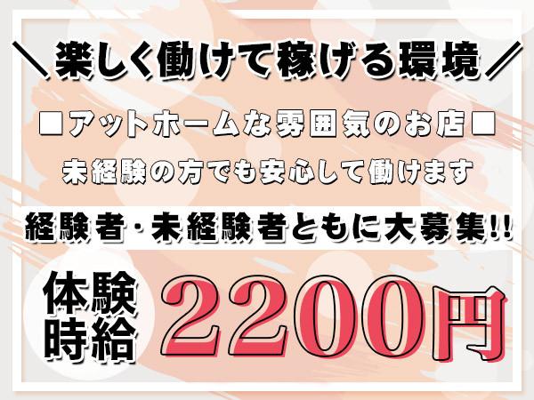 Galleria/高崎画像42962