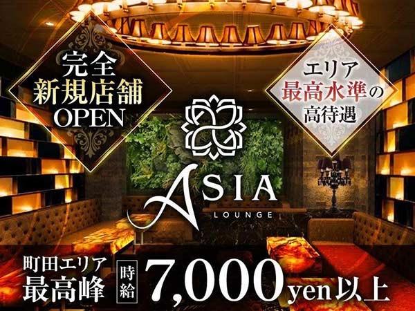 Asia/町田画像87647