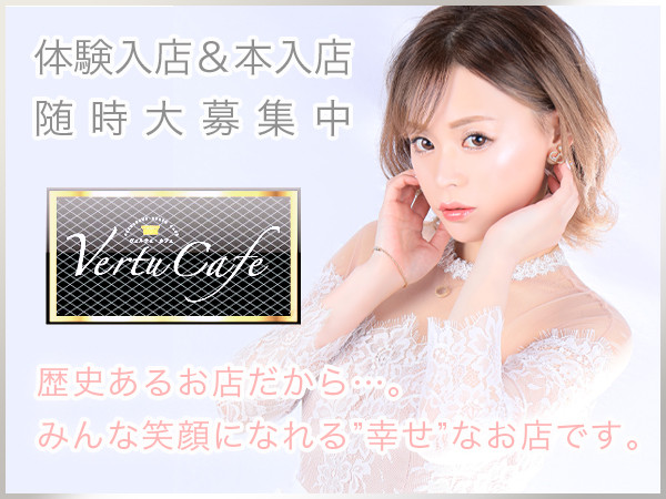 Vertu Cafe/旭川画像74089