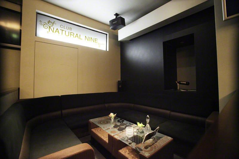 NATURAL NINE/前橋画像58819
