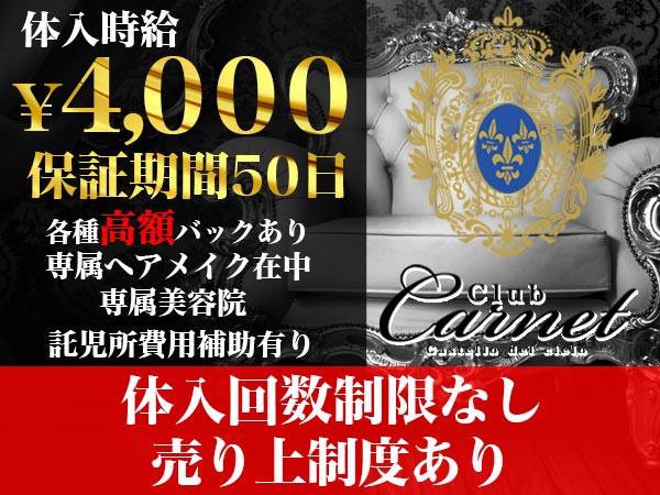 CARNET/静岡画像38078