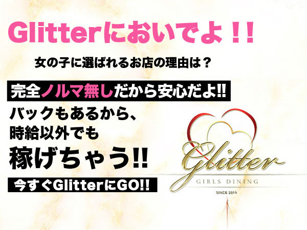 Glitter/歌舞伎町画像40563