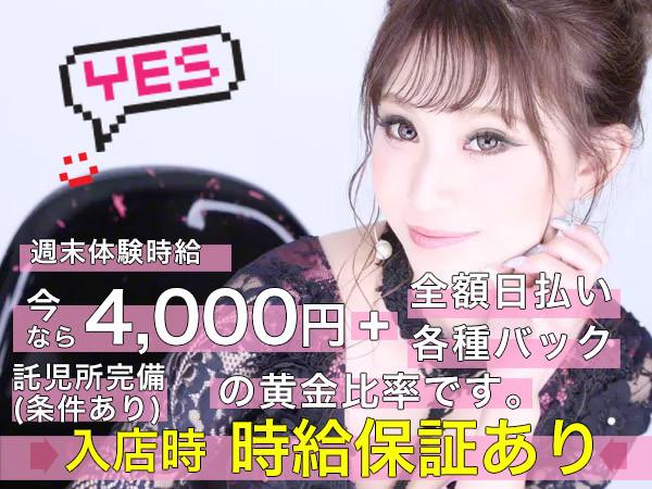 Club Merry/熊谷画像57710