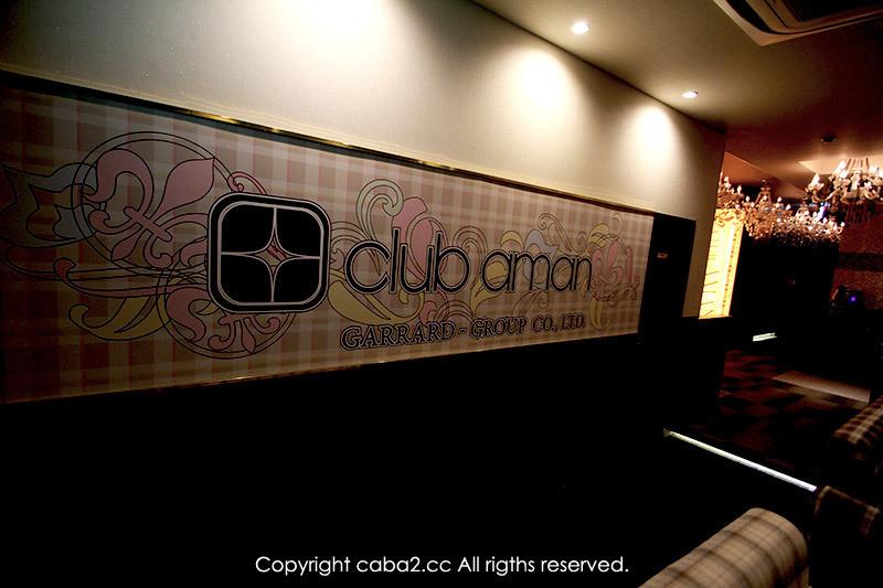CLUB AMAN/熊谷画像43089