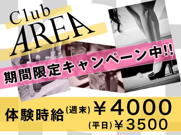 Club AREA/熊谷画像76494
