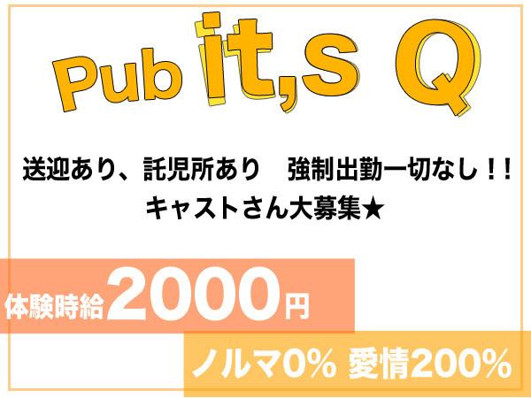 Pub it,sQ/深谷画像43116